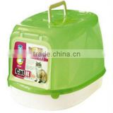 Fashionable Plastic Cat Litter Box