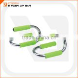 Push up bar,S shaped push up bar,body fitness equipment