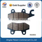 india motor bicycle brake pad/ brake pad for motorbike / motorbike brake shoes