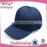 6 panel cheap baseball caps, factory manufacturer promotional baseball cap in good quality, blank