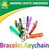 silicone bracelet shape key chain