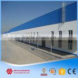 China Leading Light Steel Structure Manufacturer prefabricated steel structure workshop warehouse construction materials                                                                                                         Supplier's Choice