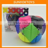 Brand New Challenges Armadillo Cube Advanced 3x3x3 Spatial Puzzle Smooth turning Stickerless Cube