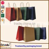 plastic raw material for kraft paper bag laminated pp woven kraft paper bag for cement branded kraft paper bag