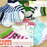 Easy to use baby car seat cover Japanese Design Baby Socks and Toddler for Personal use , small lot oder also available