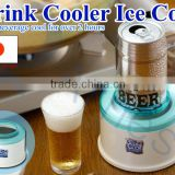 Japanese utensil equipment accessories gift tools beer beverage bottle wines drink holder ice keeper liquor can box cooler 76023