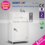 Fruit Vegetable High Temperature Forced Air Dehydrated Dryer Industrial Machine