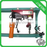 Top Selling Products 2015 Drywall Hoist Cargo Lift Hoist
