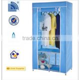 2014 China Manufacture Non-woven Fabric Iron Wardrobe