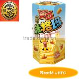 HFC 5710 grain snack crispy sweet filling rice rolls with cheese & butter flavor