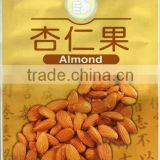 Good as dried kumquat and dried goji, garlic flavored almond snack