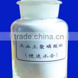 sodium tripolyphosphate technical grade