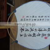 The best sale can printed business logo natural bamboo craft bamboo hand fan use