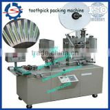 High efficiency Automatic bamboo toothpick packing machine/wood toothpick packing machine//mob:0086-15838061759