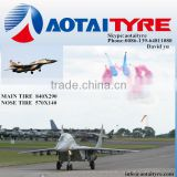 MIG29 Peace Dove 570x140 military aircraft tires