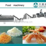 DP70 new condition bread crumbs extrision line /making machine/equipment /making factory in china