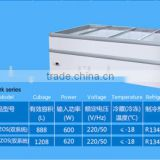 SD-888ZOS double temperate meat freezer for sale meat industrial freezer meat freezer showcase