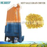 Circulating Paddy Rice Drying Machine Grain Dryer With Trade Assurance