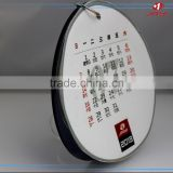 Custom High Quality Plastic Calendar Stand