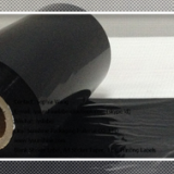 Premium Wax Resin Printing Ribbons