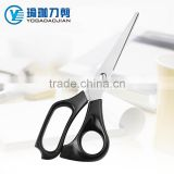 ( GL067 )Sharp Home/Stationery/Student/Office Scissor/Shear