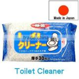 Japan Wet Wipes ' SW ' ( Toilet Cleaner ) 30sheets wholesale
