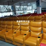 High end cinema sofa,leather movie theater seats