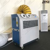 Mobile Ducted AC 4 Tons Air Conditioner for Wedding Hall