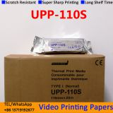 Upp-110s 110mmx20m Upp-110s Ultrasound Thermal Paper for Sony Medical Video Printer