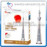 Mini Qute Tokyo Sky Tree building block world architecture model tree model cardboard jigsaw puzzle educational toy NO.G168-17