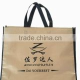 2016 recycled shopping bag non woven tote bag                                                                         Quality Choice                                                                     Supplier's Choice