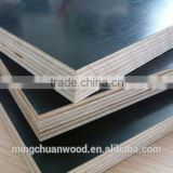 factory-directly sales film faced plywood ,Film faced Plywood for Construction construction plywood used used plywood for sale