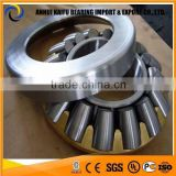 Chinese Motorcycle Engine 29372 Bearing 360x560x122 mm High Quality Thrust Spherical Roller Bearing 29372