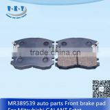 MR389539 auto parts Front brake pad for GALANT