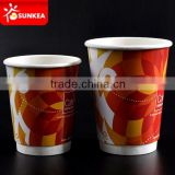 8oz 12oz 16oz disposable double wall paper coffee cup                                                                         Quality Choice