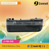 Replacement MB-D16 Battery Grip For Nikon D750 Made In China With Remote Control                                                                         Quality Choice