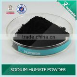 85% Sodium Humate Powder Humic Acid 50%