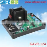 auto alternator voltage regulator AVR GAVR-12A