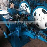high speed/ low noise fully automatic nail making machine /manufacturer good price                                                                         Quality Choice