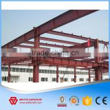 Standard Prefabricated Steel Structure Warehouse Drawings structural steel workshop warehouse shed fabrication