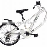 Taiwan Top - FOLLOWER(lite) - 20 inch single speed tag along trailer bicycle