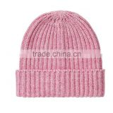 promation/high quality pink kniting Bobble Hat/Custom blank Beanie Hat, fashion beanie
