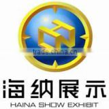 Guangzhou Haina Show Exhibition Co., Ltd.
