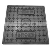 en124 square smc composite resin locking manhole cover