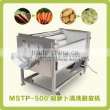 MSTP-500 stainless steel fresh ginger washer & peeler ,vegetable washing machine ,vegetable washer and peeler