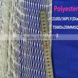 polyester fishing net fishing boat