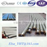 Rotary Drilling Hose,Vibrator Drilling Hose for cement / oil resisitant drilling rig hose