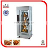Hot sale Free standing Electric rotisseries EB-206 0086-136-322-722-89
