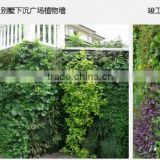 factory price high quality fake green walls/outdoor artificial plants plastic plants for decoration