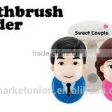 Toothbrush holder (D577)
